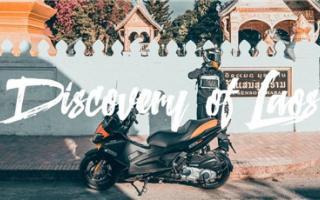 比亚乔:探秘老挝,摩旅的意义就在于探索不同