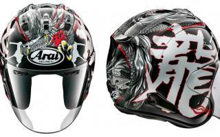 Arai发布新款半盔VZ-RAM 售价约合3760元人民币