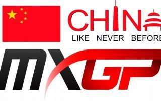 重磅消息:2020年KTM越野车正式进入中国市场!
