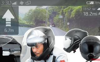 充满未来感的智能头盔 Cross Helmet X-1发表!