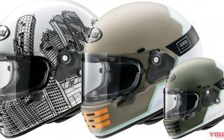 Arai头盔推出「RAPIDE-NEO」全新彩绘