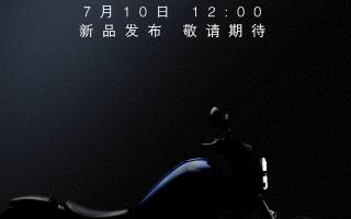"""本田Rebel 500下月发布,年轻的""""反叛者""""能否撼动大家的美式情怀?"""