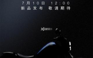 本田Rebel 500 7月上市 售价或7万以内