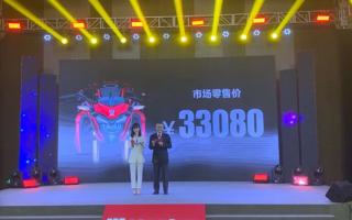 为何豪爵DR300敢卖3万多?动力比它强的黄龙300,售价只有26800元