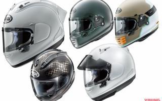 Arai 2020年全盔新款,新版画齐发!