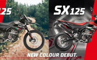 Aprilia入门级越野摩托 RX125/SX125新款月底发布