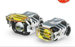 LOBOO萝卜摩托车射灯改装配件超亮强光LED开道爆闪灯转向灯辅助灯