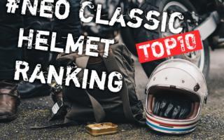 2020年新古典安全帽款排行榜TOP10!