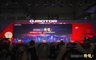 钱江QJMOTOR多款新品车型发布!