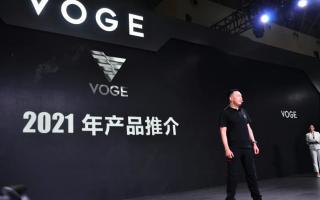 隆鑫无极300R、300RR 新款亮相,预告多款即将上市新品!