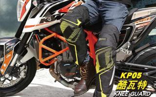 冬季骑行预防老寒腿神器!防风、防摔、保暖