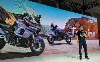 首款国产民用公升级摩托车即将上市,贝纳利BJ1200GT进入公示期