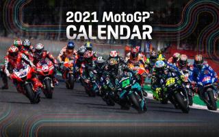 2021 MotoGP世界摩托车锦标赛 暂定赛程及参赛车手公布