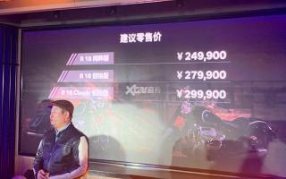 宝马R18摩托车正式上市 售价24.99万起