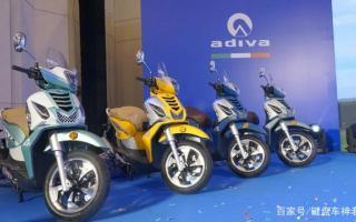 金城ADIVA两轮新品和国产倒三轮发布,未来还有运动踏板和ADV踏板