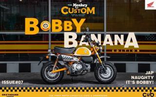 超级猴子!本田HONDA「Monkey Bobby Banana」定制版