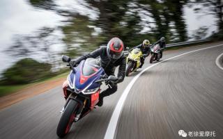 2021 阿普利亚APRILIA RS660 | 赛道体验!