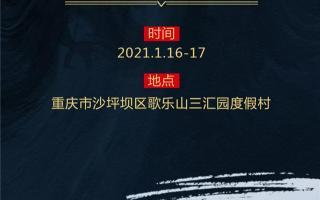 赢机车、千元骑行装备 重庆赛科龙车友年终福利来袭