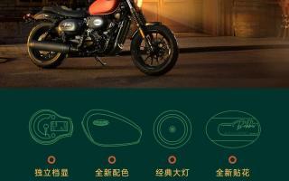 梦想橙真,GV300S新年限量版