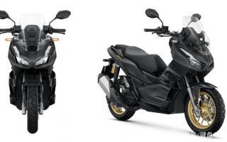本田ADV150迎来首次更新,新配色、新轮毂、新日行灯,售价约2.2w