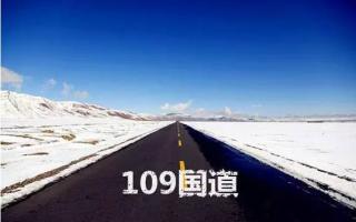 """摩旅西藏不只是""""108""""""""109""""更为壮观!"""