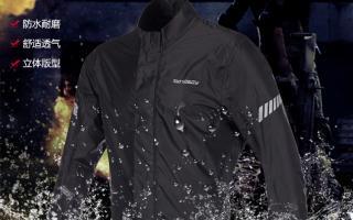 motoboy摩托车骑行雨衣防暴雨摩旅防水套装骑士雨服骑行装备分体