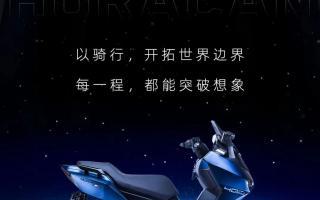 4月23日,台荣开拓者TR400T即将上市!