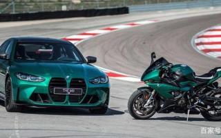 高配且豪华,宝马摩托推S1000RR曼岛TT赛事特别版,全球限量50台