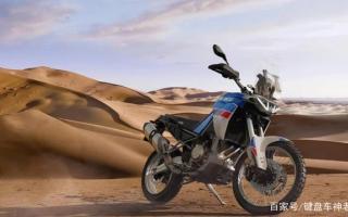 阿普利亚全新拉力Tuareg 660曝光,硬核设定竞争中量级ADV市场