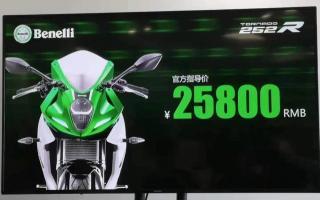售价2.58万,贝纳利龙卷风252R上市:挑战铃木GSX250R能否成功?