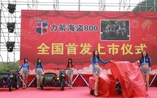 售价6.68万,解读国产首款800cc边三轮摩托车:24L油箱,皮带传动