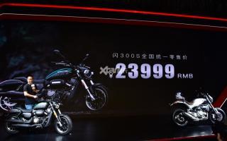 QJMOTOR闪300S&逸550上市 售23999元起