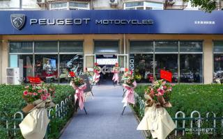 北京/莫斯科/巴黎 标致摩托旗舰店开业