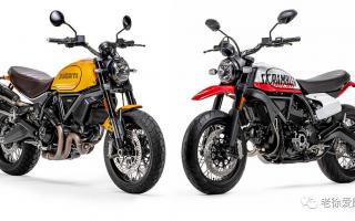 2022 杜卡迪Ducati Scrambler 1100 Tribute Pro、Urban Motard 发布!