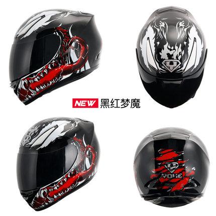 500元内值得购买的摩托车入门全盔!-第2张图片-春风行摩托车之家
