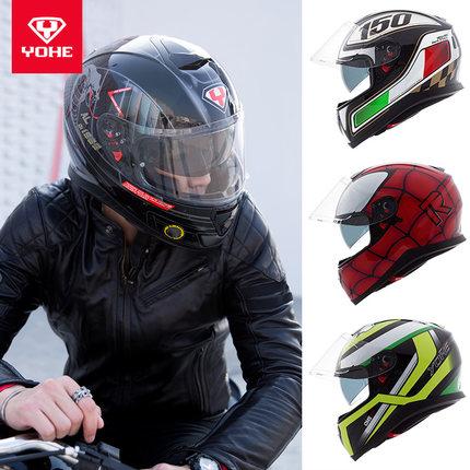 500元内值得购买的摩托车入门全盔!-第3张图片-春风行摩托车之家