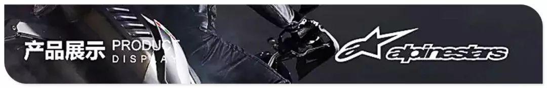 [ 气囊保护 ] 顶级保护装备 GP TECH V2,尖端骑行守护者 !-第5张图片-春风行摩托车之家