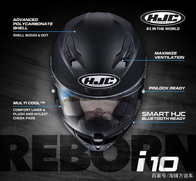 HJC推出i10系列头盔 将取代目前主打的CL-17型号-第1张图片-春风行摩托车之家