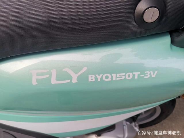 全新FLY150曝光,保留经典外观,换装三气门发动机,预计售价1.7w-第5张图片-春风行摩托车之家