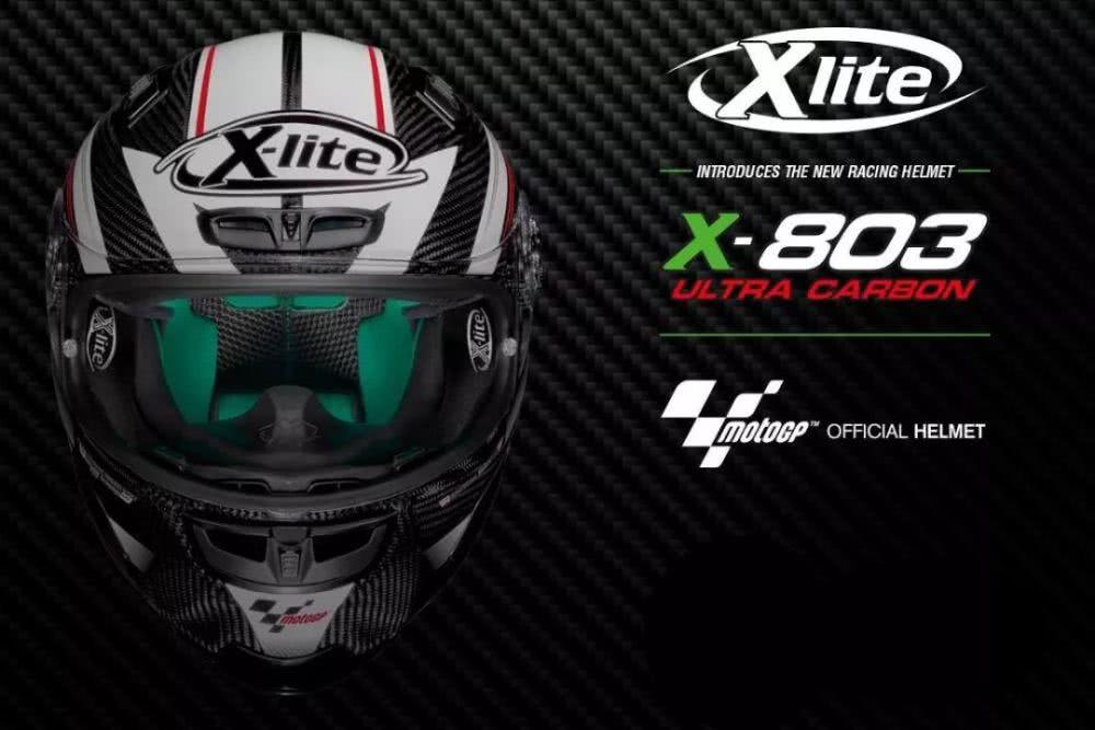 MOTO GP车手选择的顶级头盔Nolangroup X-lite  X-803