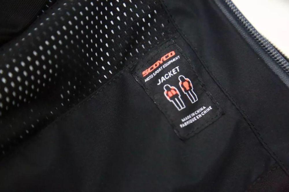 国产高端摩旅新选择,体验赛羽马特洪拉力服-第12张图片-春风行摩托车之家