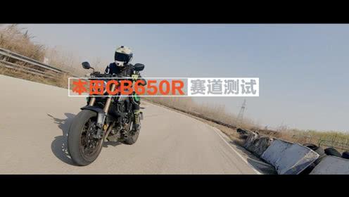 本田 CB650R 赛道测试
