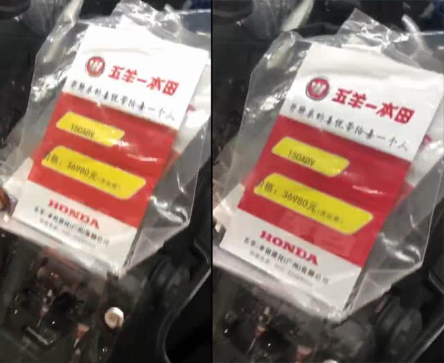 本田ADV150国内售价曝光 36980元的价格你能接受吗-第1张图片-春风行摩托车之家