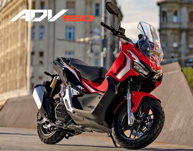 本田ADV150国内售价曝光 36980元的价格你能接受吗-第3张图片-春风行摩托车之家