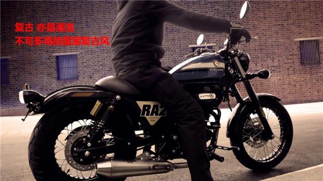 赛科龙复古运动巡航RA2 轻松解锁玩车新姿势-第8张图片-春风行摩托车之家