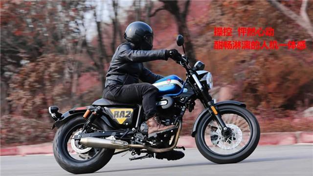 赛科龙复古运动巡航RA2 轻松解锁玩车新姿势-第13张图片-春风行摩托车之家