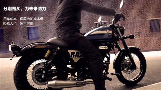 赛科龙复古运动巡航RA2 轻松解锁玩车新姿势-第16张图片-春风行摩托车之家
