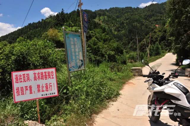 夏天,不是最好的摩旅季——说说夏季摩旅容易遇到的问题-第13张图片-春风行摩托车之家