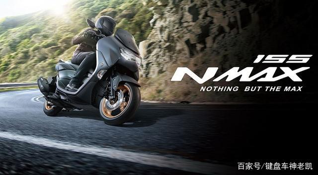 国内即将上市的NMAX 155除了售价悬念,又多了简配谜团-第1张图片-春风行摩托车之家
