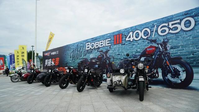 追600\草蜢150\GV300S\BOBBIE II 400精彩亮相黄山马会-第27张图片-春风行摩托车之家